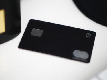 【12/27まで】20%還元の三井住友カードを発行するべき!