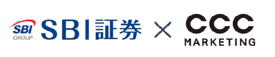 SBI証券とCCCマーケティングが提携